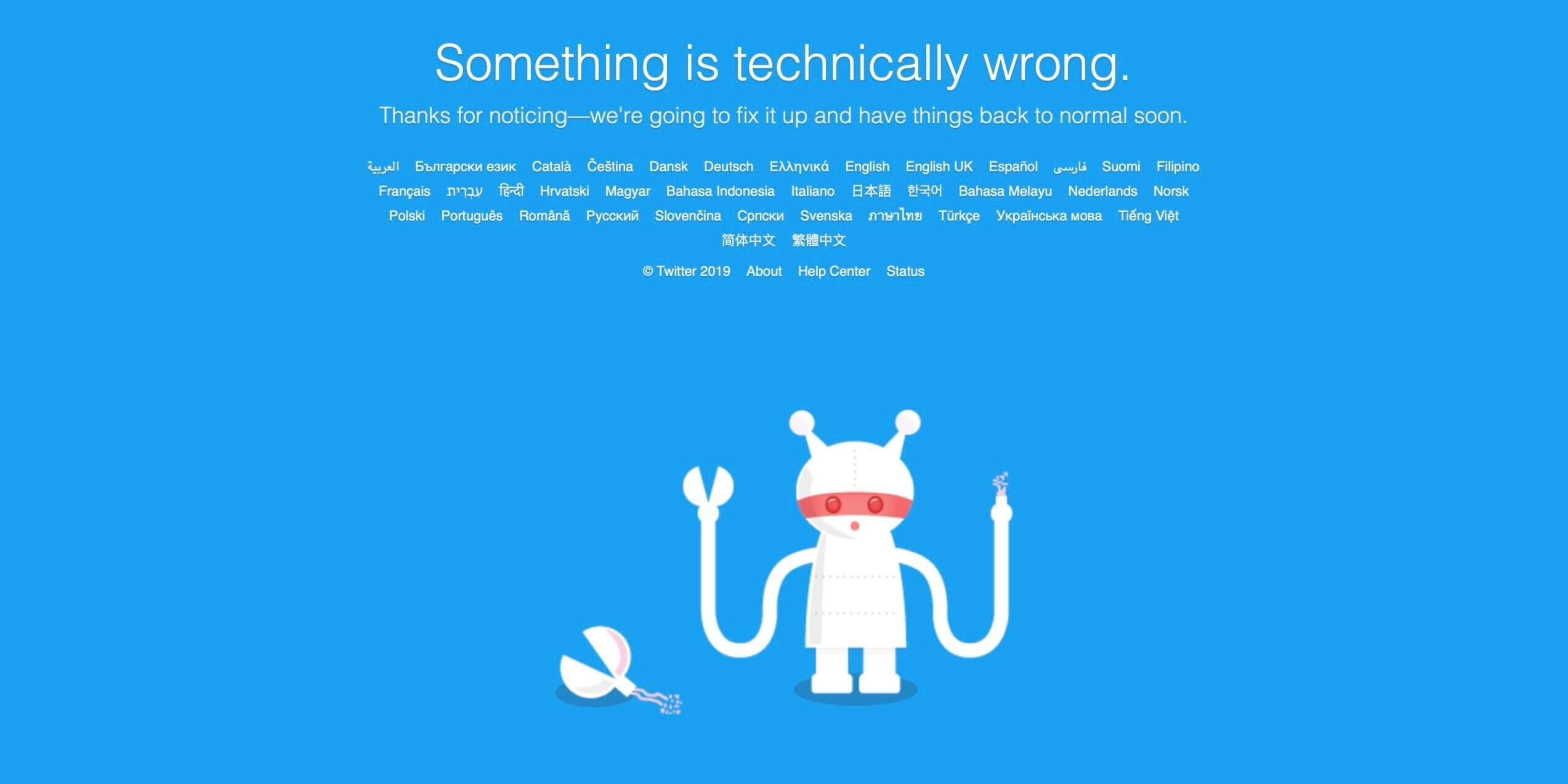 twitter down screenshot
