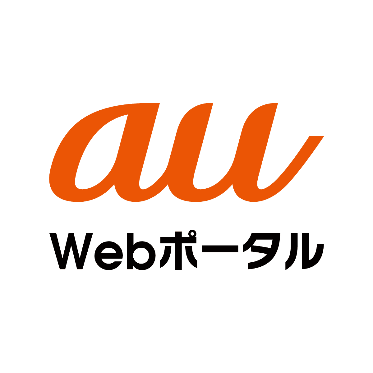 View au Webポータル|最新の国内外ニュースをリアルタイムに配信 outages and uptime