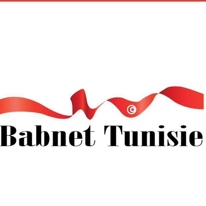 View Babnet Tunisie: Portail de Tunisie,actualité,info outages and uptime