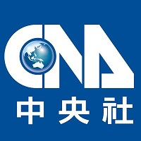 View 中央社 CNA outages and uptime