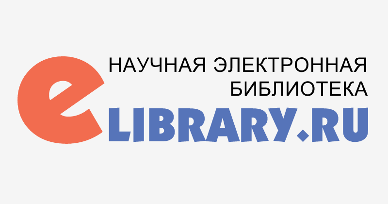 View eLIBRARY.RU - НАУЧНАЯ ЭЛЕКТРОННАЯ БИБЛИОТЕКА outages and uptime