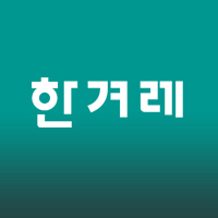 View 한겨레 outages and uptime