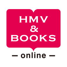 View HMV&BOOKS online - 本・CD・DVD・ブルーレイ・ゲーム・グッズの通販専門サイト outages and uptime