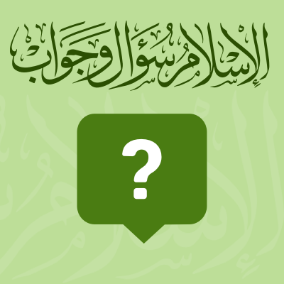 View Islam Question & Answer outages and uptime