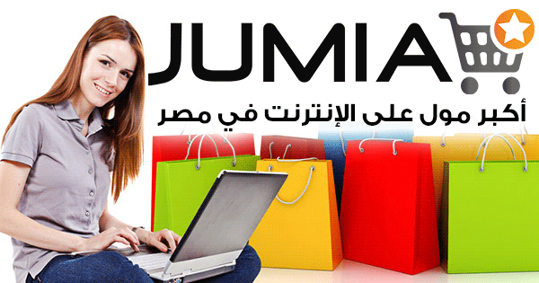 View Start Online Shopping For Fashion, Electronics & More - Discover Your Onlinestore | Jumia Egypt outages and uptime