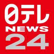 View 日テレNEWS24|動画で伝える日本テレビのニュースサイト outages and uptime