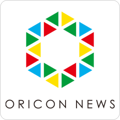 View ORICON NEWS|最新情報を発信する総合トレンドメディア outages and uptime