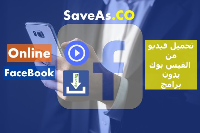 View Facebook Video Downloader - Download Video HD MP4 outages and uptime