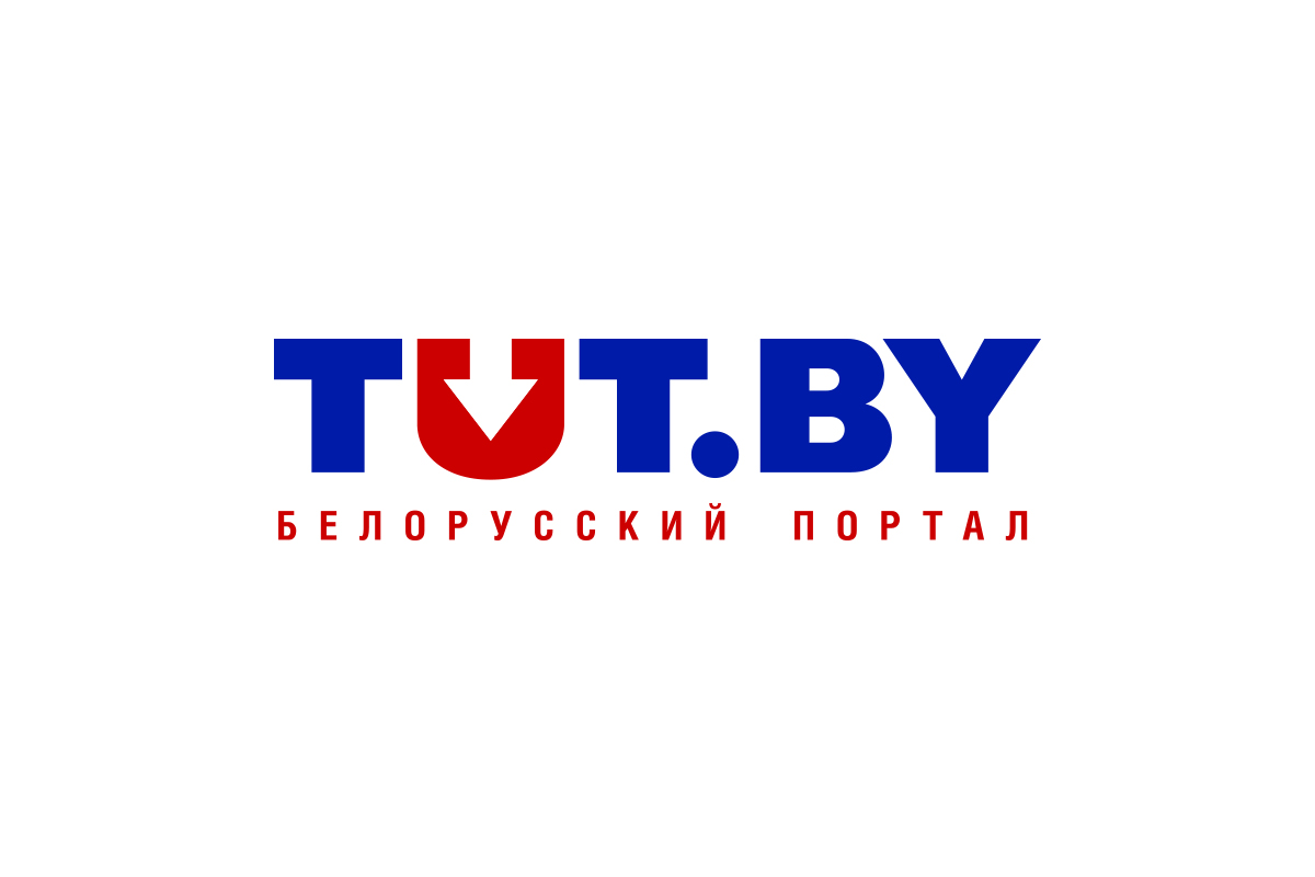 View Белорусский портал TUT.BY. Новости Беларуси и мира outages and uptime