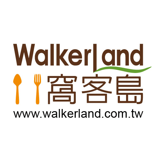 View WalkerLand 窩客島 - 找美食、訂餐廳、載優惠、找好康,專屬你我的美食搜尋頻道! outages and uptime